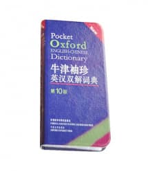 Hide Your Phone Oxford Dictionary Book iPhone 6 6s Plus Cover