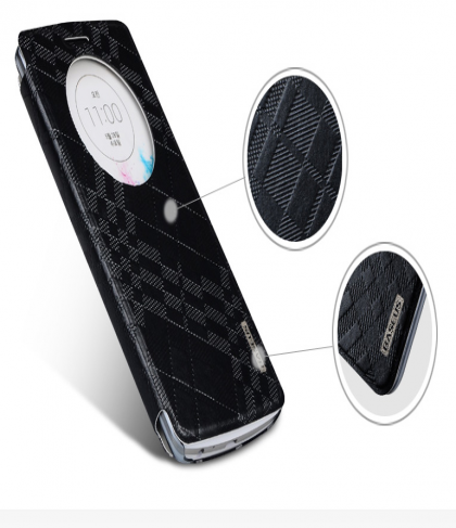 LG G3 Quick Circle Baseus Stand Case