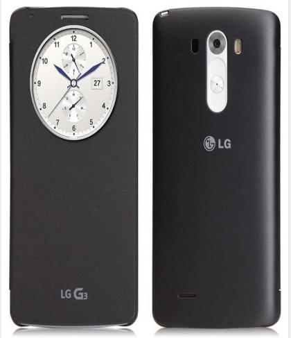 Original LG G3 Quick Circle NFC Wireless Charging Case Metallic Black